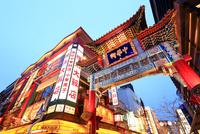 横浜 中華街善隣門の夜景 10669002644| 写真素材・ストックフォト・画像・イラスト素材|アマナイメージズ