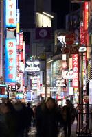夜の渋谷センター街 10669004769| 写真素材・ストックフォト・画像・イラスト素材|アマナイメージズ