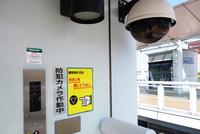 防犯カメラのある街 10669005297| 写真素材・ストックフォト・画像・イラスト素材|アマナイメージズ