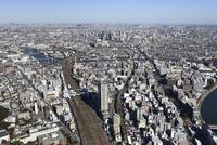鶴見駅,京急鶴見駅 南西側より川崎・東京都心方面へ