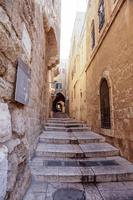 イスラエル,エルサレムのユダヤ教地区の路地