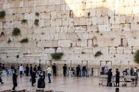 イスラエル,エルサレムの嘆きの壁