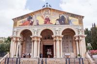 イスラエル,エルサレムのマグダラのマリア教会