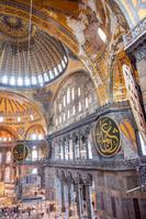 トルコ,イスタンブールのアヤソフィア内部