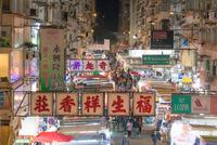香港、旺角の夜景