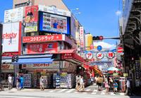 上野 アメヤ横丁