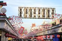 浅草寺 仲見世通り 10696002156| 写真素材・ストックフォト・画像・イラスト素材|アマナイメージズ