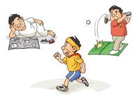 中年男性の生活、だらだらと過ごす休日とスポーツを楽しむ休日