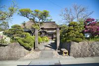 上山藩武家屋敷