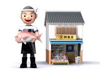 魚屋さんと店舗