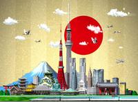 日本イメージ日の丸金屏風 10734000120| 写真素材・ストックフォト・画像・イラスト素材|アマナイメージズ