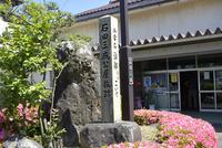 石田三成屋敷跡,石田会館敷地内