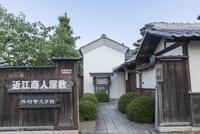 五個荘金堂の町並み,近江商人屋敷 外村繁邸