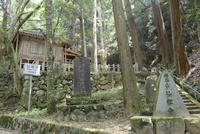 朝宮茶発祥地の碑と仙禅寺 10737000400| 写真素材・ストックフォト・画像・イラスト素材|アマナイメージズ