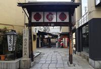 12月大阪 冬の法善寺横丁