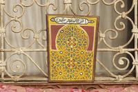 マラケシュ コーランを木に書いたプレート ズワッカ