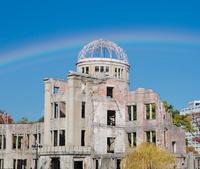 虹かかる原爆ドーム 10790006433| 写真素材・ストックフォト・画像・イラスト素材|アマナイメージズ