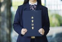 制服を着て卒業証書を持つ女子学生 10827001757| 写真素材・ストックフォト・画像・イラスト素材|アマナイメージズ