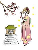 破魔矢を持つ着物の女性