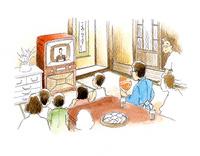 お茶の間でテレビを囲む昭和の家族