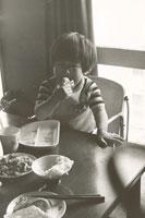 少年少女 11000004054| 写真素材・ストックフォト・画像・イラスト素材|アマナイメージズ