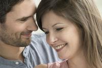 Affectionate couple, portrait