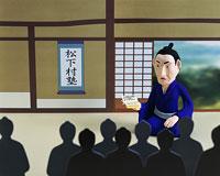 吉田松陰 フォトイラスト