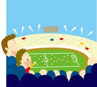 サッカー観戦 イラスト