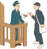 駅員と男子学生 イラスト