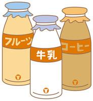 牛乳瓶 イラスト