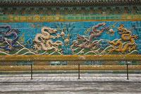 北海公園の九龍壁