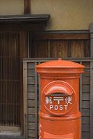 ポスト 祇園 11002048670| 写真素材・ストックフォト・画像・イラスト素材|アマナイメージズ