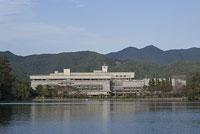 宝ヶ池と国際会議所