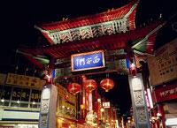 南京町 11002048816| 写真素材・ストックフォト・画像・イラスト素材|アマナイメージズ