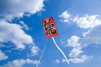 青空と凧 合成