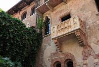 ヴェローナ ジュリエッタの家