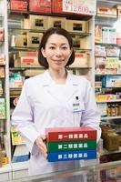 医薬品のボードを持つ女性薬剤師