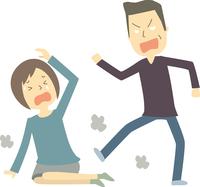 夫から妻への家庭内暴力
