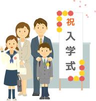 入学式で並んで立つ親子 11002068948| 写真素材・ストックフォト・画像・イラスト素材|アマナイメージズ