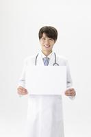 メッセージボードを持つ男性医師 11004101157| 写真素材・ストックフォト・画像・イラスト素材|アマナイメージズ