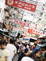 新填地街の市場