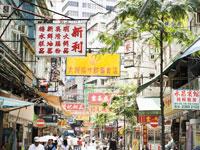香港の街角