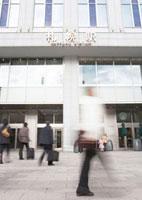札幌駅 11007060114| 写真素材・ストックフォト・画像・イラスト素材|アマナイメージズ