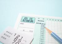 血圧記録表と鉛筆