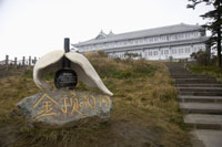 Woyun Buddha Temple & Golden Summit
