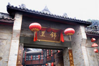 Chengdu, Jinli Ancient Street