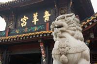 Qingyanggong
