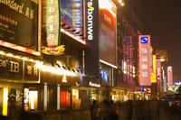 Chunxi road at night