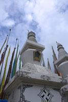 White towers & prayer flags