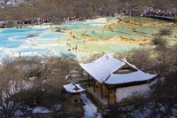 Multi-colored Pool